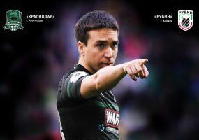 ФК «Краснодар» победил «Рубин» и закончил сезон на третьем месте