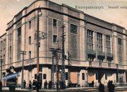 В Краснодаре пройдет экскурсия «Театральный город»