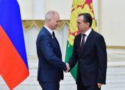 В День России губернатор Вениамин Кондратьев наградил выдающихся кубанцев