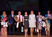 На Кубани наградили победителей конкурсов «Мастер года» и «Преподаватель года»