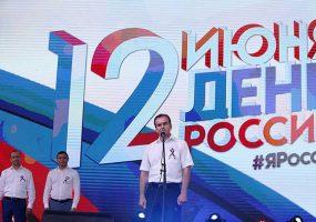 В Краснодаре на праздничный концерт в День России собрались 35 тыс. человек