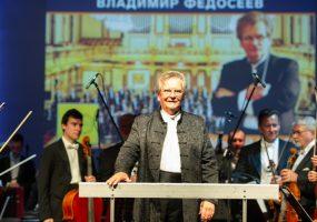 В сочинском «Сириусе» пройдет фестиваль Большого симфонического оркестра