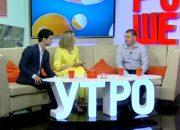 Травматолог-ортопед Алексей Лягуша: летом дети чаще попадают в ДТП