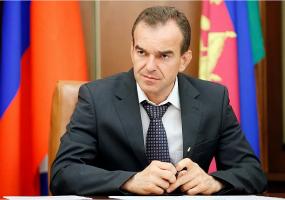 Губернатор Кубани примет участие в заседании Госсовета в Москве