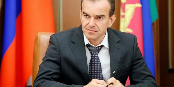 Кондратьев: на строительство школ и детсадов в крае выделят 4,7 млрд рублей