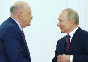 Президент России вручил госпремию главврачу ККБ № 1 Порханову