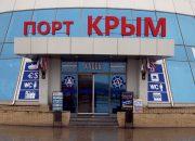 Экс-канцлер Германии Шредер назвал законным присоединение Крыма к РФ