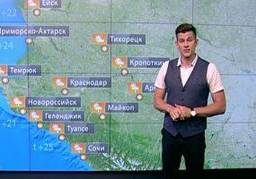 В Краснодаре 11 июня осадков не ожидается