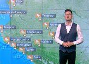 На Кубани в День России будет дождь, температура достигнет 33 °С