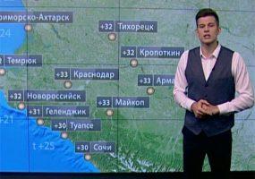 В Краснодарском крае 14 июня синоптики ожидают грозу и дождь