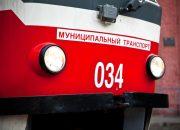 В Краснодаре возобновили движение трамваев в Юбилейный и Славянский микрорайоны