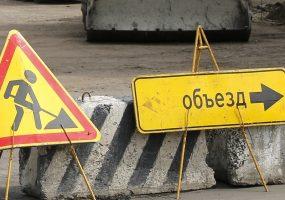 В Краснодаре отремонтируют дорогу из поселка Индустриального в Победитель