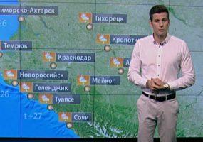 Погода на Кубани: 25 июня в Краснодаре ожидается гроза
