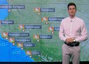 Погода в Краснодаре и крае: 26 июня температура достигнет 35 °С