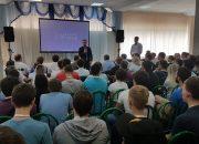 На Кубани стартовал этап всероссийского IT-конкурса «Цифровой прорыв»