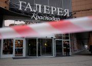 В Краснодаре эвакуировали ТРЦ «Галерея Краснодар»