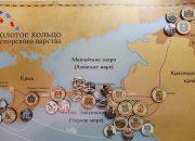На ПМЭФ стенд Кубани представит «Винные дороги Боспорского царства»
