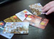Краснодар вошел в топ городов по среднему чеку за бесконтактную оплату