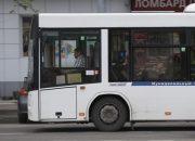 В Краснодаре добавили автобусы по маршруту № 96