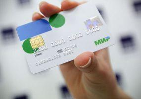 В Тбилисском районе проезд в транспорте можно будет оплатить картой и телефоном