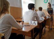 Рособрнадзор: за шпаргалки с ЕГЭ удалили более 140 человек