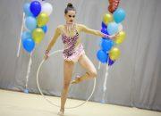В Сочи начались соревнования по художественной гимнастике