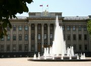 Доходы бюджета Кубани вырастут на 18 млрд рублей