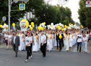 Центральные улицы Краснодара перекроют во время выпускного бала