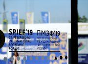 На ПМЭФ-2019 Кубань заключила соглашения на 17,1 млрд рублей