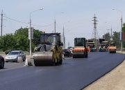В Краснодаре отремонтировали дорожное покрытие на четырех улицах