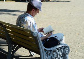 Краснодар занял 11 место в рейтинге читающих городов