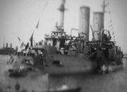 В Новороссийске почтят память линкора «Императрица Екатерина Великая»