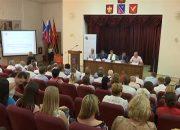 В Тимашевске обсудили реализацию национальных проектов