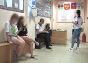 В Темрюке в рейде по «детскому закону» задержали пять подростков