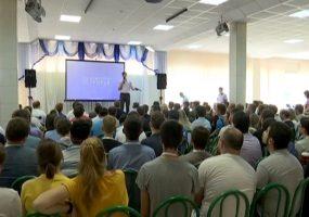 В Краснодаре прошел региональный этап всероссийского конкурса «Цифровой прорыв»