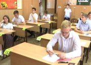 На Кубани выпускники сдали ЕГЭ по физике и иностранным языкам