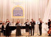 В Краснодаре проведут международный фестиваль-конкурс камерной музыки