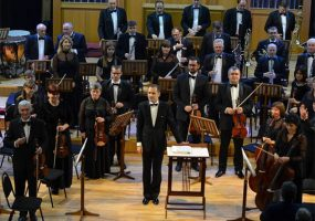 В Сочи в парке «Сириус» выступит Кубанский симфонический оркестр