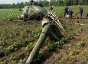 На Кубани упал вертолет Ми-2, пилот погиб