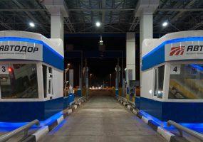 На проезде по новому платному участку трассы М4 «Дон» на Кубани можно сэкономить
