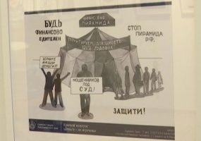 В Краснодаре наградили призеров краевого конкурса «Деньги — не игрушка»