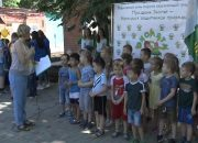 На Кубани отметили Всемирный день охраны окружающей среды
