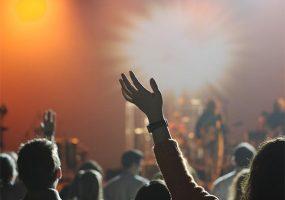 В Краснодаре построят новый концертный зал