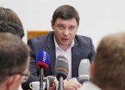 Мэр Краснодара Евгений Первышов провел пресс-брифинг