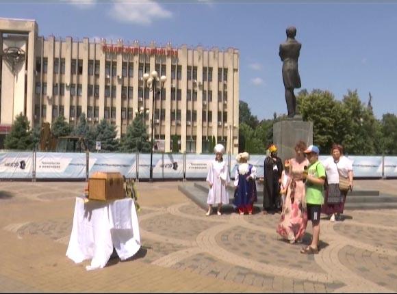 В Краснодаре отметили День русского языка