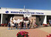 В «Микрохирургии глаза» в Краснодаре прошла акция «Прекрасные глаза — каждому!»
