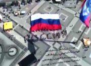 Краснодар присоединился к акции «Я люблю Россию»