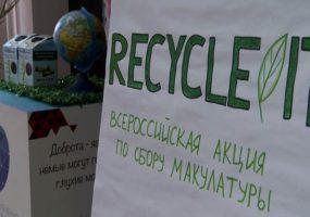 В Краснодаре студенты присоединились к экологической акции