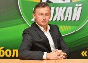 Гендиректора «Урожая» отстранили от футбольной деятельности из-за «договорняка»