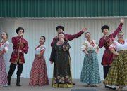 В Краснодаре Дворец искусств «Премьера» откроет сезон летних концертов